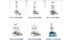 Organomation氮吹仪N-EVAP产品系列