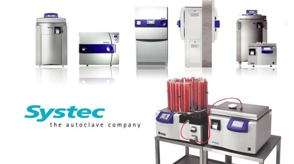 <b>德国Systec灭菌器全系列:专注高端高压灭菌器20年!</b>