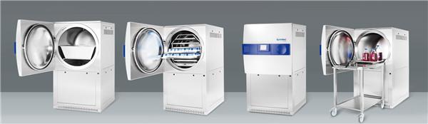 柜式灭菌器Systec H系列